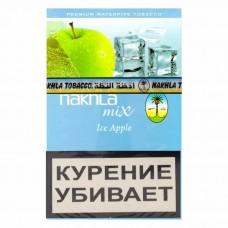 Табак Nakhla Mix Ice Apple 50 грамм (ледяное яблоко)
