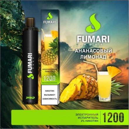 Электронный Персональный Испаритель Fumari 1200 затяжек (ананасовый лимонад)