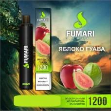 Одноразки Fumari 1200 затяжек (яблоко гуава)