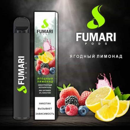 Электронный Персональный Испаритель Fumari 800 затяжек (ананас груша)