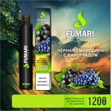 Одноразки Fumari 1200 затяжек (чёрная смородина с виноградом)