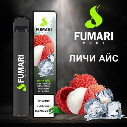 Одноразки Fumari 800 затяжек (личи айс)
