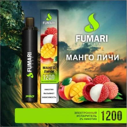 Одноразки Fumari 1200 затяжек (манго личи)