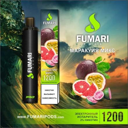 Одноразки Fumari 1200 затяжек (маракуйя микс)
