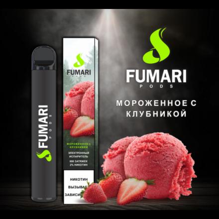 Одноразки Fumari 1200 затяжек (мороженное с клубникой)