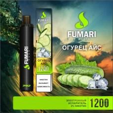 Одноразки Fumari 1200 затяжек (огурец айс)