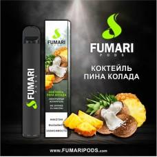 Одноразки Fumari 800 затяжек (пина колада)
