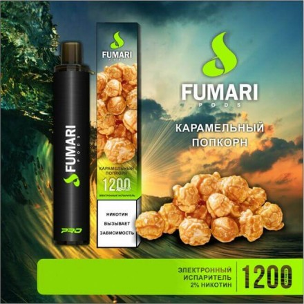 Электронный Персональный Испаритель Fumari 1200 затяжек (карамельный попкорн)