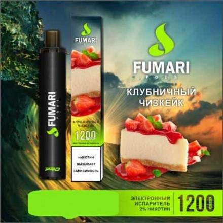 Электронный Персональный Испаритель Fumari 1200 затяжек (клубничкый чизкейк)
