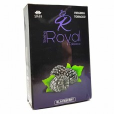 Табак Royal Blackberry 50 грамм (ежевика)