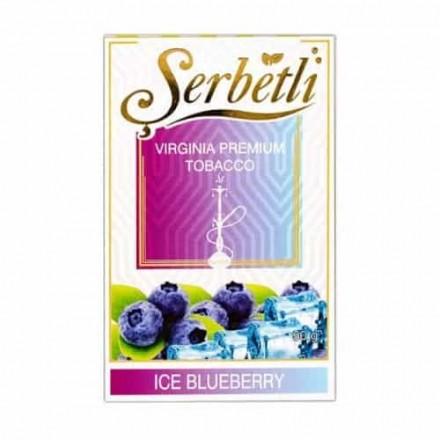 Табак Serbetli Ice Blueberry 50 грамм (ледяная черника)