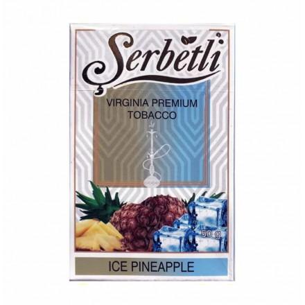 Табак Serbetli Ice Pineapple 50 грамм (ледяной ананас)