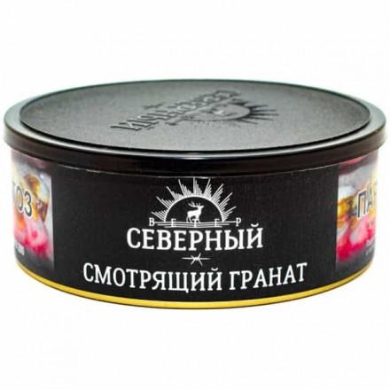 Табак Северный 100 грамм Смотрящий гранат (Гранат)