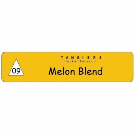 Табак Tangiers #9 Noir Melon Blend 250 грамм (смесь дыни-канталупы и медовой дыни)
