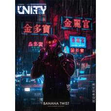 Табак Unity BANANA TWIST 125 грамм (банановый чизкейк)